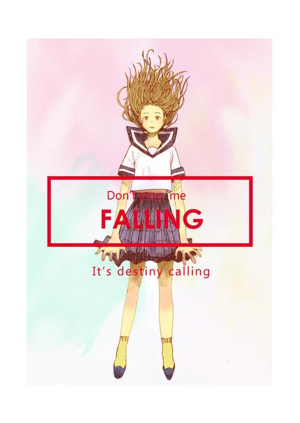 dont stop me fallin